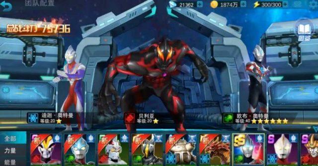 Ultraman Orb Legendary Heroes Mod apk