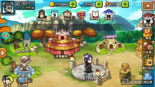 Download-Ninja-Heroes-Mod-Apk-Terbaru