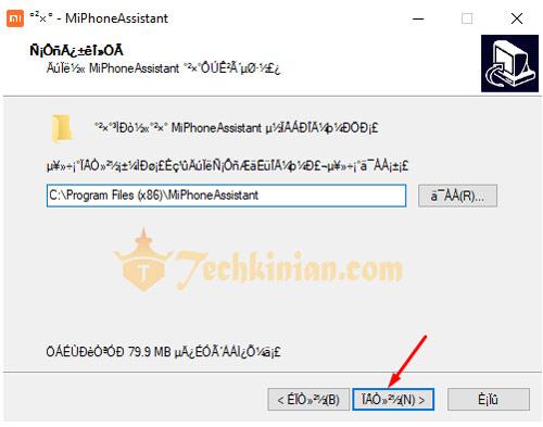 Xiaomi-Mi-pc-suite