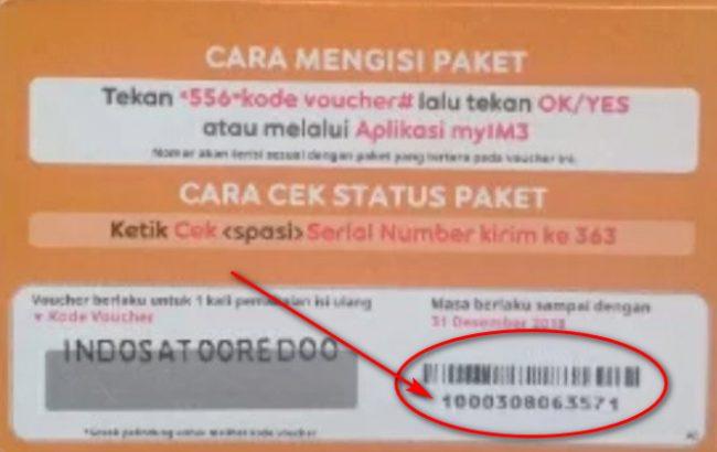Cara-Cek-Status-Paket